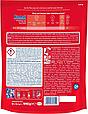 Таблетки для посудомоечной машины Somat All in 1 Extra, средство для мытья посуды (60 таблеток), фото 3