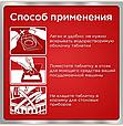 Таблетки для посудомоечной машины Somat All in 1 Extra, средство для мытья посуды (60 таблеток), фото 5