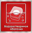 Таблетки для посудомоечной машины Somat All in 1 Extra, средство для мытья посуды (60 таблеток), фото 4