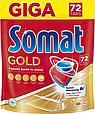 Таблетки для посудомоечной машины Somat Gold, средство для мытья посуды в посудомойке (72 таблетки), фото 2