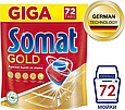Таблетки для посудомоечной машины Somat Gold, средство для мытья посуды в посудомойке (72 таблетки), фото 4