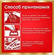 Таблетки для посудомоечной машины Somat Gold, средство для мытья посуды в посудомойке (72 таблетки), фото 5