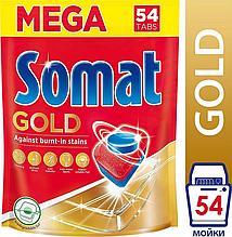 Таблетки для посудомоечной машины Somat Gold, средство для мытья посуды в посудомойке (54 таблетки)