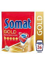 Таблетки для посудомоечной машины Somat Gold, средство для мытья посуды в посудомойке (36 таблеток)