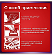 Таблетки для посудомоечной машины Somat All in 1 Лимон&Лайм, средство в форме таблеток, 65 шт., фото 3