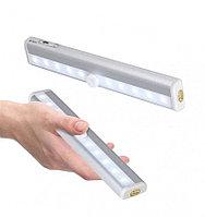 Сенсорный портативный светильник с датчиком движения