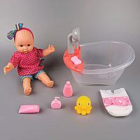 Игровой набор пупс Baby с ванной и аксессуарами
