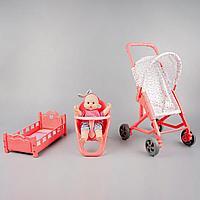 Игровой набор пупс Baby с коляской, кроваткой и аксессуарами