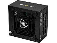 Блок питания ATX 1st Player STEAM PUNK (PS-650SP), 650W, box