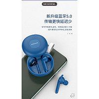 Гарнитура SENDEM G7, Bluetooth 5.0