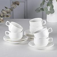 Набор чайный на 6 персон Wilmax Stella, чашка 220 мл, цвет белый