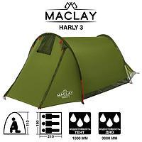 Палатка туристическая HARLY 3, размер 210 х 180 х 110 см, 3-местная, однослойная