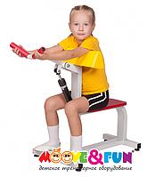 MF-E02 - Детский тренажер Бицепс-трицепс