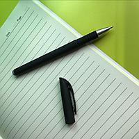 Ручка - фокус