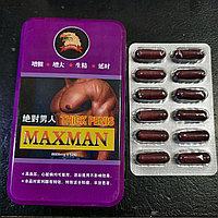 Макс ман (MAXMAN) для потенции 12 капс.