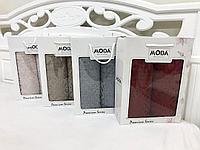 Набор полотенец 2в1 Moda