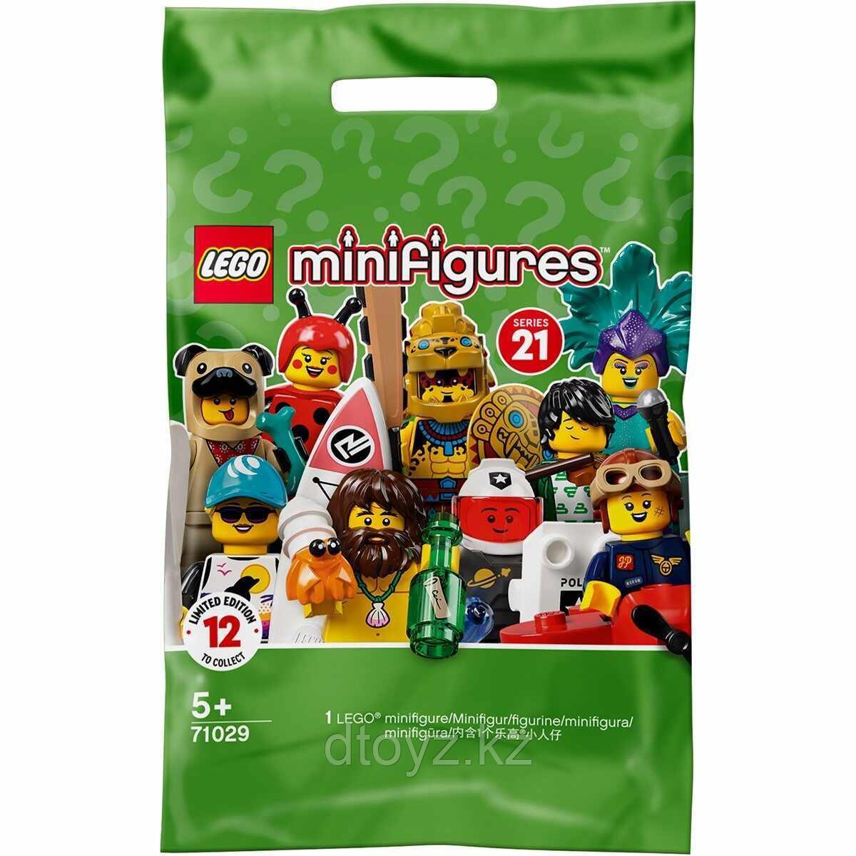 LEGO Minifigures Серия 21