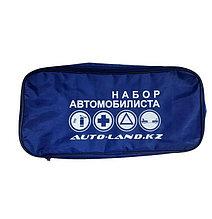 Сумка для набора автомобилиста синяя