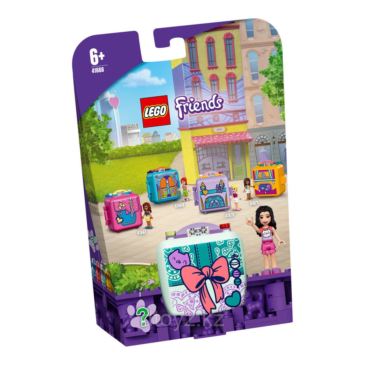 Lego Friends Модный Куб Эммы 41668
