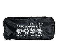 Сумка для набора автомобилиста чёрная