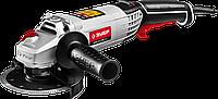 Углошлифовальная машина (болгарка) ЗУБР УШМ-125-1200 ЭМ3