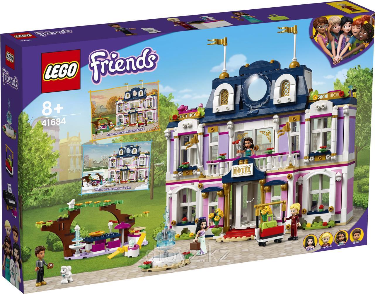 Lego Friends Гранд-отель Хартлейк Сити 41684