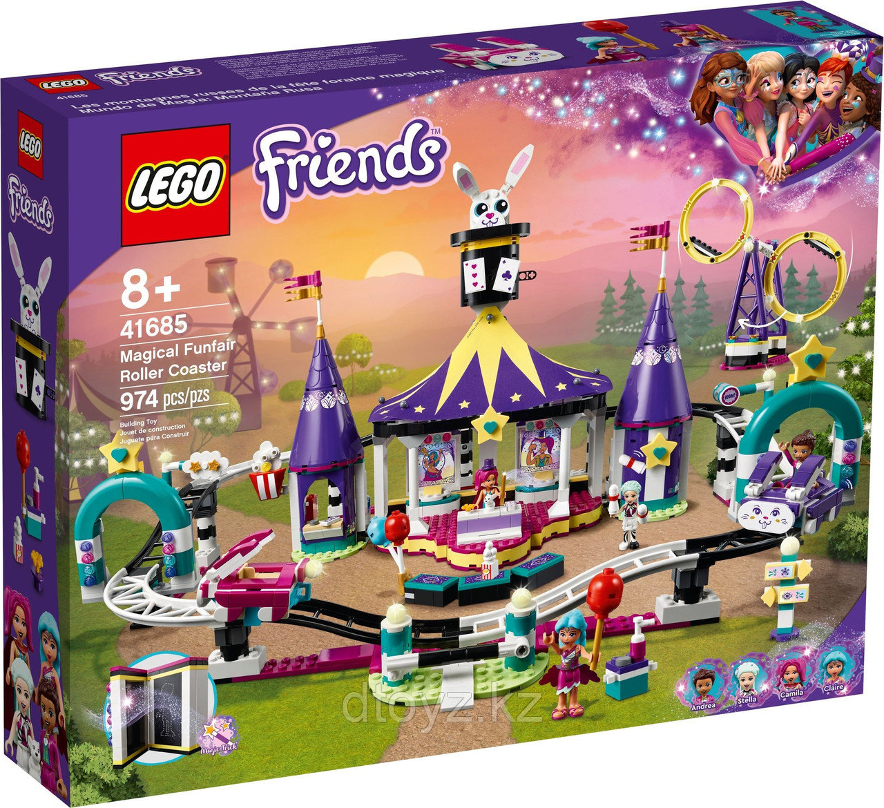 Lego Friends Американские горки на Волшебной ярмарке 41685