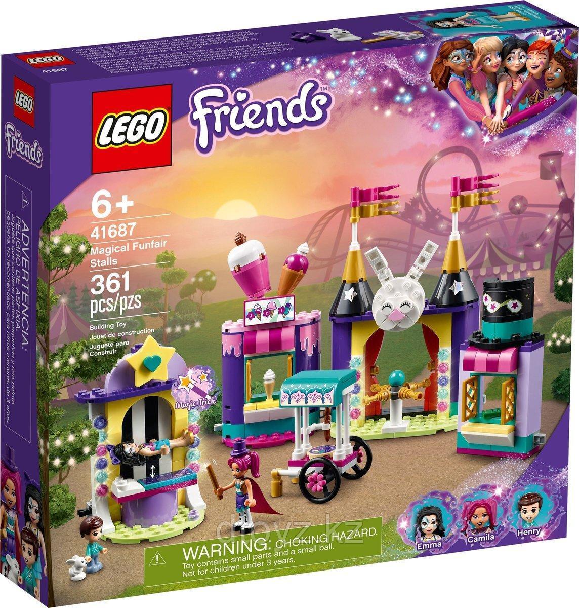 Lego Friends Киоск на Волшебной ярмарке 41687
