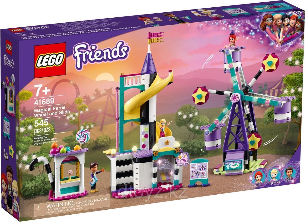 Lego Friends Волшебное колесо обозрения и горка 41689