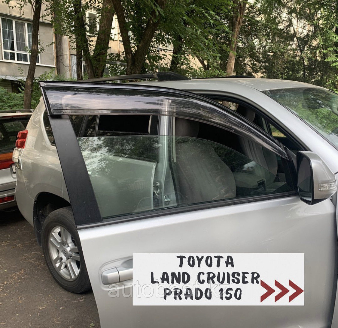 Широкие прозрачные Ветровики на Toyota Land Cruiser Prado 150  Ленд Крузер Прадо