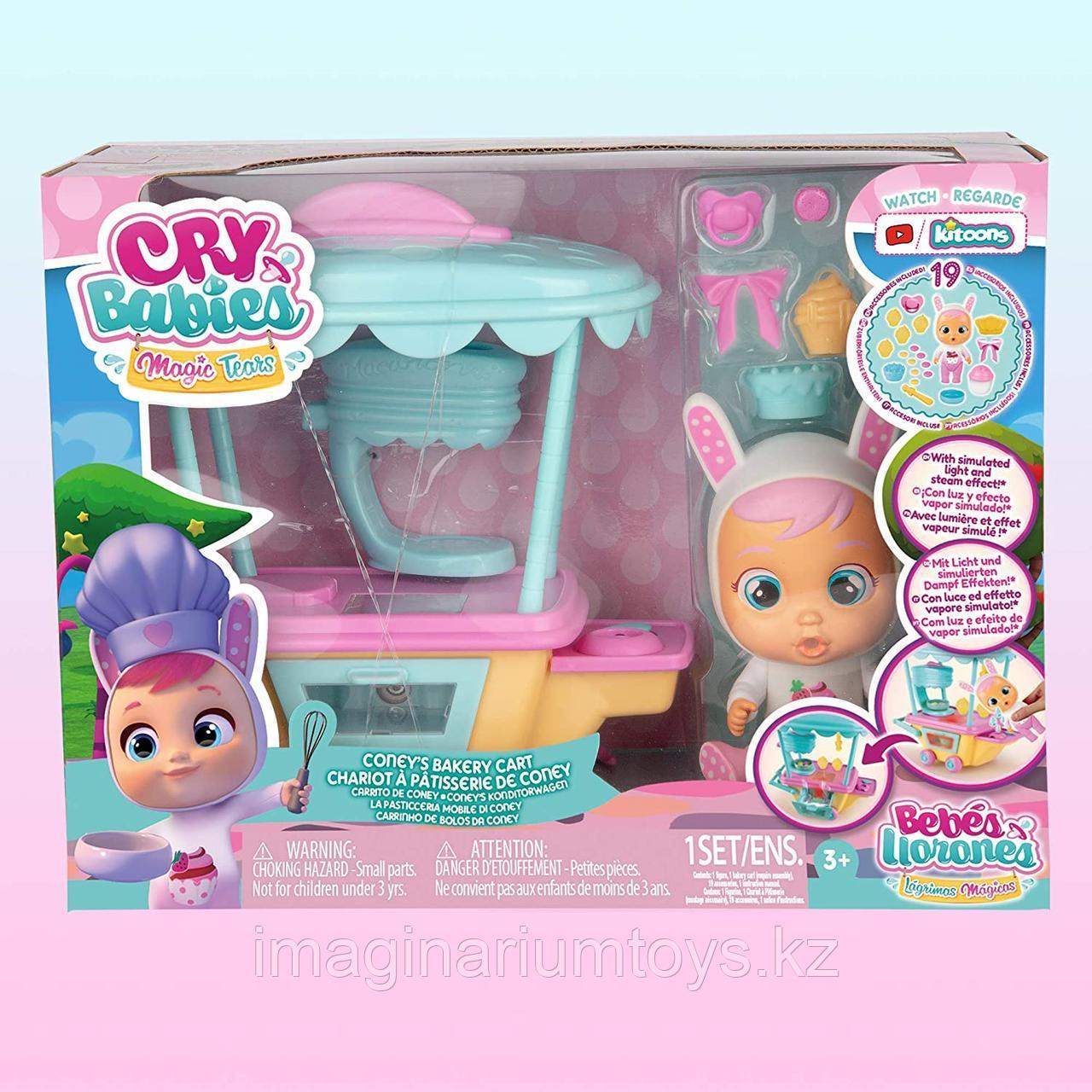 Cry Babies игровой набор интерактивная пекарня с куклой Кони - фото 2