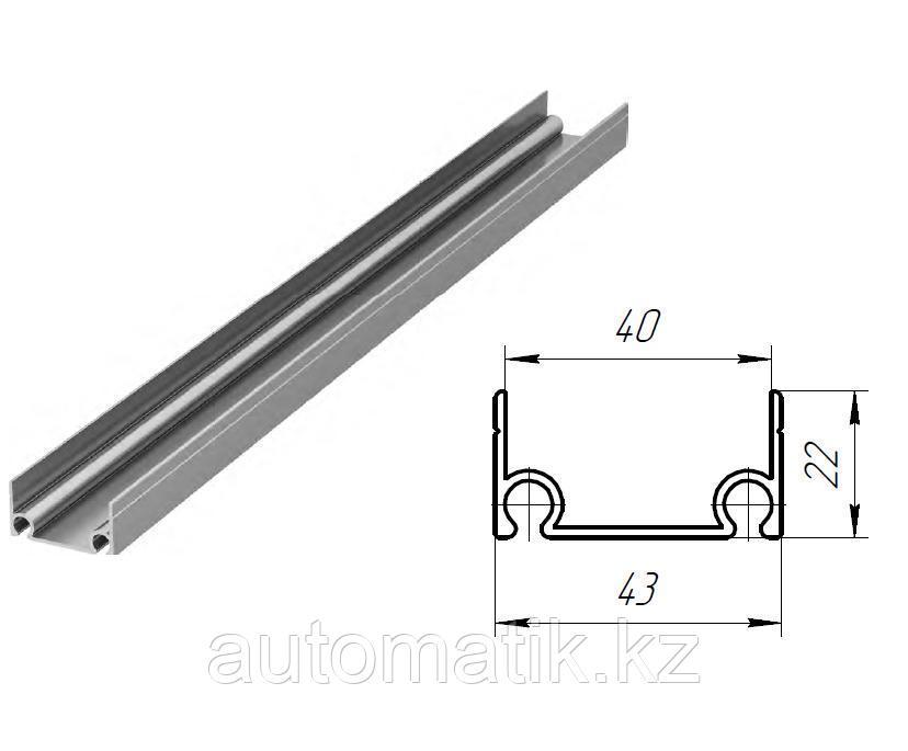 Алюминиевый верхний-нижний профиль облегченный