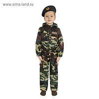 """Карнавальный костюм """"Спецназ"""", куртка с капюшоном, брюки, берет, рост 92 см"""