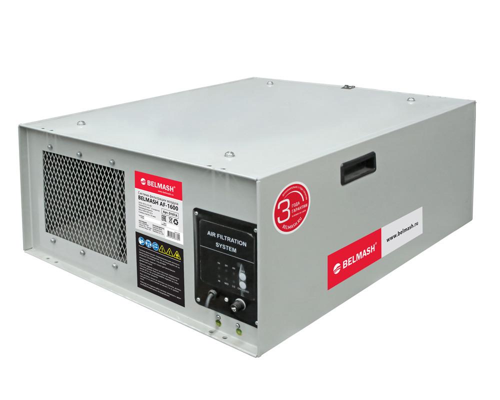 Система фильтрации воздуха BELMASH AF-1600