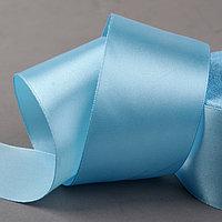 Лента атласная, 50 мм × 33 ± 2 м, цвет голубой №073