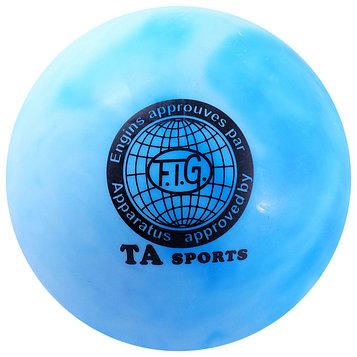 Мяч для гимнастики 18,5 см, 420 г, цвет голубой