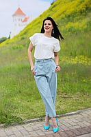 Женские летние хлопковые голубые деловые брюки YFS 0806-21 голубой 42р.