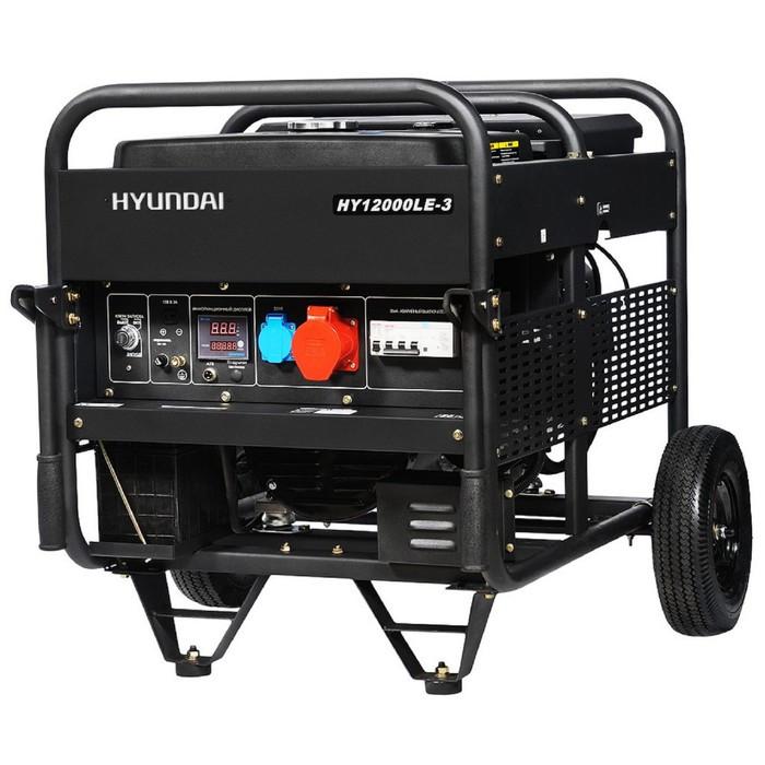 Генератор бензиновый Hyundai HY 12000LE, 10 кВт, 220/380 В, ручной/электростартер