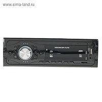Автомобильная магнитола, USB, MP3, AUX, MicroCD, 60 Вт, LT-1
