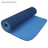 Коврик для йоги 183 х 61 х 0,8 см, двухцветный, цвет синий