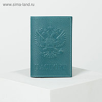 Обложка для паспорта, герб, флотер, цвет бирюзовый