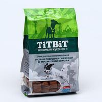 Хрустящие подушечки TiTBiT со вкусом говядины и сыра для маленьких пород, 95 г