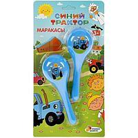 Маракасы «Синий трактор»