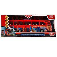 Машина «Экскурсионный автобус», 30 см, пластик, 4 кнопки, инерция, цвет красный