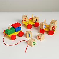 Детская развивающая игрушка «Паровоз с кубиками»