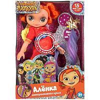 Кукла озвученная «Аленка кэжуал», 32 см, волосы меняют цвет