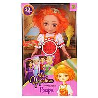 Кукла озвученная «Варвара», 32 см, новый наряд, 20 фраз и песен из м/ф