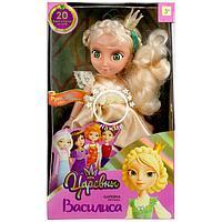Кукла озвученная «Василиса», 32 см, новый наряд, 20 фраз и песен из м/ф