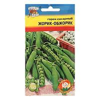 "Семена Горох ""ЖОРИК-ОБЖОРИК"" ,5 - 6 гр"