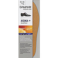 Стельки для обуви DAMAVIK из натуральной кожи на угольно-латексной основе, 36-46